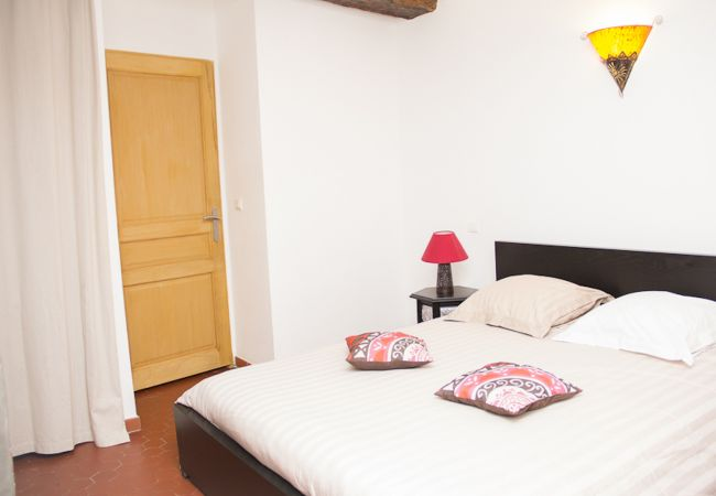 Appartement à Aix-en-Provence - APPARTEMENT TOTEM